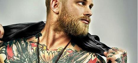 Tetování nebo úprava